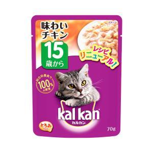 ボール売り カルカン パウチ 15歳から 味わいチキン 70g 1ボール16袋入り キャットフード カルカン 超高齢猫用 関東当日便|chanet