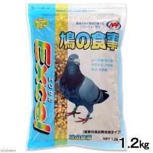 NPF エクセル 鳩の食事 1.2kg 鳥 フード 餌 えさ 種 穀類