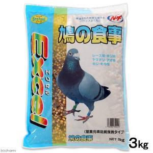 NPF エクセル 鳩の食事 3kg 鳥 フード ...の商品画像