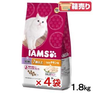 箱売り アイムス シニア用 7歳以上 うまみチキン味 1.8kg 正規品 キャットフード お買い得4袋入 IAMS 高齢猫用 関東当日便