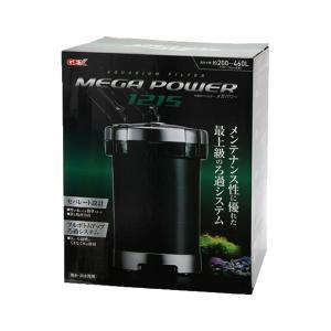 メーカー:ジェックス 品番:5483  … アクアリウム用品 ybrand_code GEX アクア...