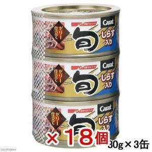 消費期限 2021/10/17 メーカー:日清ペット 品番:SM-WB 53 まぐろの旨味をゼリー仕...