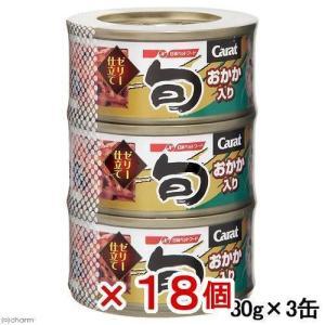 消費期限 2021/12/25 メーカー:日清ペット 品番:SM-OK 54 まぐろの旨味をゼリー仕...