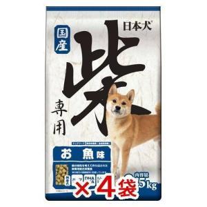 イースター 日本犬 柴犬専用 お魚味 2.5kg ドッグフード ドライフード 4袋入 お一人様2点限り 関東当日便|chanet