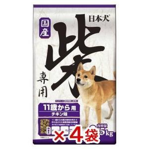 イースター 日本犬 柴犬専用 11歳から用 2.5kg ドッグフード ドライフード 4袋入 超高齢犬用 お一人様2点限り 関東当日便|chanet