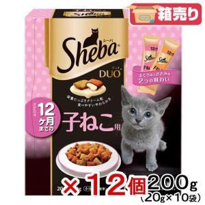 箱売り シーバデュオ 12ヶ月までの子ねこ用 200g お買い得12箱 関東当日便