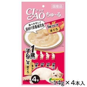 いなば CIAO(チャオ) ちゅ〜る 1...