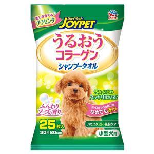 ハッピーペット シャンプータオル 小型犬用 25枚 関東当日便|chanet