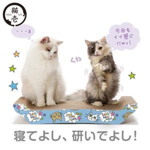 猫壱 バリバリベッド L 猫柄 爪とぎの画像