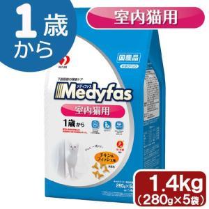 ペットライン メディファス インドアキャット 1歳から 成猫用 チキン&フィッシュ味 1.4kg キャットフード 関東当日便