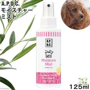 A.P.D.C. モイスチャーミスト 125ml 犬 皮膚 ケア用品 関東当日便|chanet