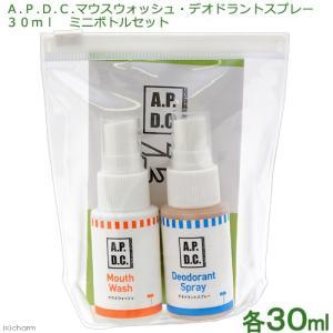 メーカー:たかくら メーカー品番:13A06MDS muryotassei_800_899 _dog...
