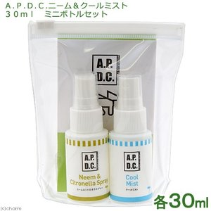 A.P.D.C. ニーム&クールミスト 30ml ミニボトルセット 関東当日便|chanet