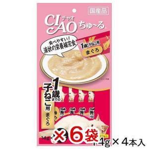 いなば CIAO(チャオ) ちゅ〜る 1歳までの子ねこ用 まぐろ 14g×4本 6袋セット 関東当日便|chanet