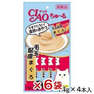 いなば CIAO(チャオ) ちゅ〜る 毛玉配慮 まぐろ 14g×4本 6袋入 ちゅーる 関東当日便|chanet