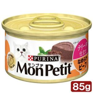 モンプチ セレクション 1P ビーフのテリーヌ仕立て 85g 猫フード 関東当日便|chanet