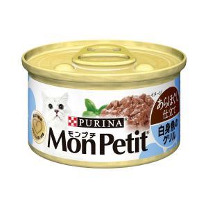 モンプチ セレクション 1P 白身魚のあらほぐし 和風仕立て 85g 猫フード 関東当日便|chanet