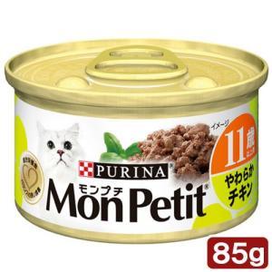 モンプチ セレクション 1P 11歳以上用かがやきサポート チキンのやわらか煮込み 85g 猫フード 高齢猫 超高齢猫用 関東当日便|chanet