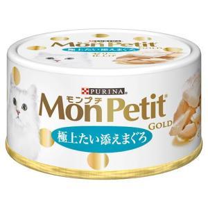 モンプチ ゴールド缶 極上たい添えまぐろ 70g 猫フード 関東当日便 chanet