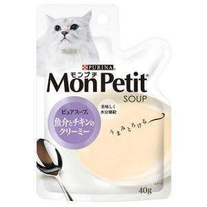 モンプチ スープ 魚介とチキンのクリーミー 40...の商品画像