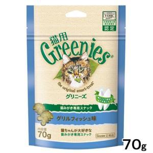グリニーズ 猫用 グリルフィッシュ味 70g 正規品 関東当日便 chanet