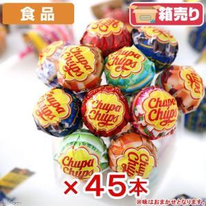 チュッパチャプス ザ・ベスト・オブ・フレーバー 食品 菓子 飴 箱売り(45本入り) 関東当日便|chanet