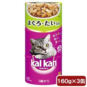 カルカンハンディ缶 1歳から まぐろとたい 160g×3P 猫フード 成猫用 関東当日便