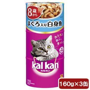 消費期限 2020/07/31 メーカー:マース 品番:KHC82 素材のおいしさと栄養バランス満点...