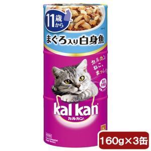 消費期限 2020/10/27 メーカー:マース 品番:KHC92 素材のおいしさと栄養バランス満点...