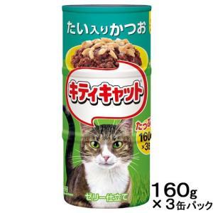 キティキャット たい入り かつお 160g×3P 猫フード 関東当日便