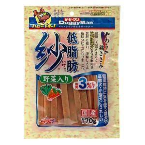 ドギーマン 低脂肪紗 野菜入り 170g 犬 おやつ 関東当日便