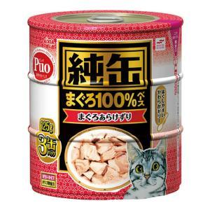アイシア 純缶 まぐろあらけずり 125g×3P 猫 フード 関東当日便