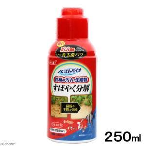 GEX ベストバイオ 250ml 熱帯魚 観賞魚 関東当日便