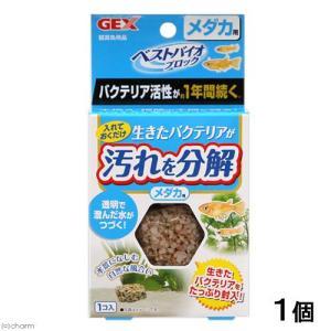 メーカー:ジェックス メーカー品番: アクアリウム用品 ybrand_code muryotasse...
