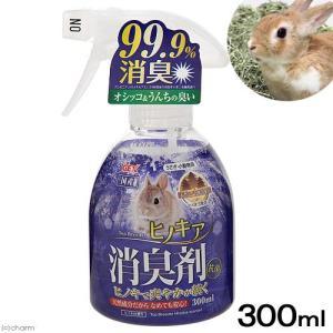 GEX トップブリーダー ヒノキア 消臭剤 ヒノキの香り 300ml 関東当日便 chanet