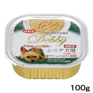 デビィ シニア犬用(ササミ&すりおろし野菜)100g 犬 フード|chanet