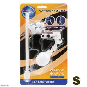 メーカー:AUTOAQUA 品番:AFV−S 電気を使わずに給水!水槽への自動給水等へ使用するフロー...