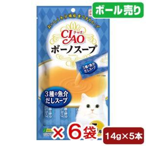 ボール売り いなば CIAO(チャオ) ボーノスープ 3種の魚介だしスープ 17g×5本 1ボール6袋入 関東当日便