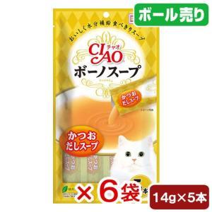 ボール売り いなば CIAO(チャオ) ボーノスープ かつおだしスープ 17g×5本 1ボール6袋入 関東当日便