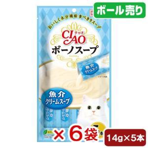 ボール売り いなば CIAO(チャオ) ボーノスープ 魚介クリームスープ 17g×5本 1ボール6袋入 関東当日便