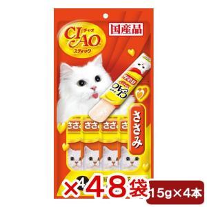いなば CIAO(チャオ) スティック とりささみ 15g×4本 キャットフード CIAO チャオ ...