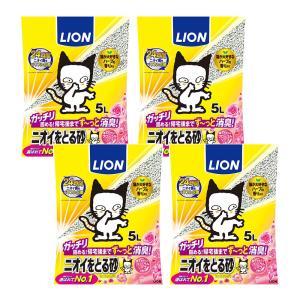 猫砂 ライオン ニオイをとる砂 フローラルソープの香り 5L 4袋入 お一人様1点限り 同梱不可 関東当日便|chanet