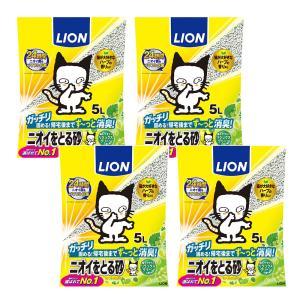 猫砂 ライオン ニオイをとる砂 リラックスグリーンの香り 5L 猫砂 固まる 4袋入 お一人様1点限り 同梱不可 関東当日便|chanet