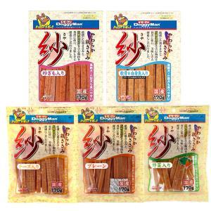 アソート ドギーマン 紗 170g 5種各1袋 犬 おやつ 関東当日便|chanet