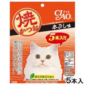 いなば CIAO(チャオ) 焼かつお 本ぶし味 5本入り 猫 おやつ 【dl_cat20170222】 関東当日便|chanet