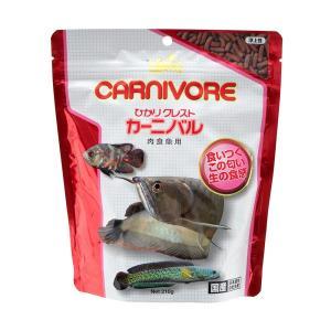キョーリン ひかりクレスト カーニバル 210g 大型魚 アロワナ 餌 エサ えさ 関東当日便|chanet