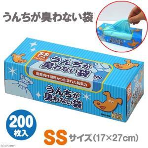 うんちが臭わない袋 BOS ペット用箱型 SSサイズ 200枚入 犬 猫 お散歩 関東当日便...