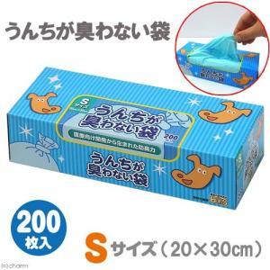 うんちが臭わない袋 BOS ペット用箱型 Sサイズ 200枚入 犬 猫 お散歩 関東当日便|chanet