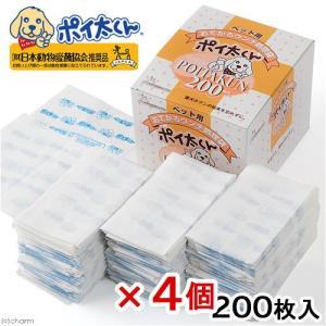 お買い得セット ウンチ処理袋ポイ太くん 200枚箱入り×4箱 犬 マナー袋 うんち袋 関東当日便