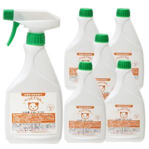 メーカー:Leaf Corp メーカー品番: 猫用品 猫 除菌 消臭 清掃 ケア スプレー 次亜塩素...
